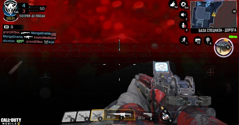 Call of Duty Mobile черный экран