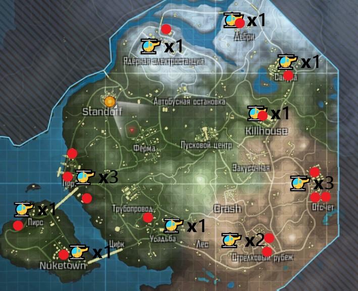 Где найти вертолеты в Call of Duty Mobile