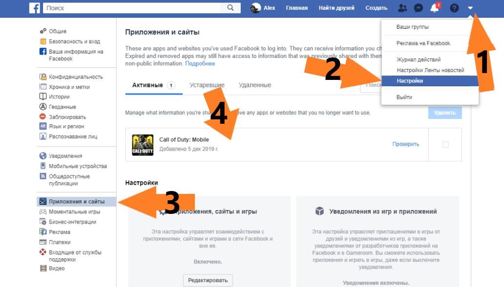 Как отвязать приложение от Facebook