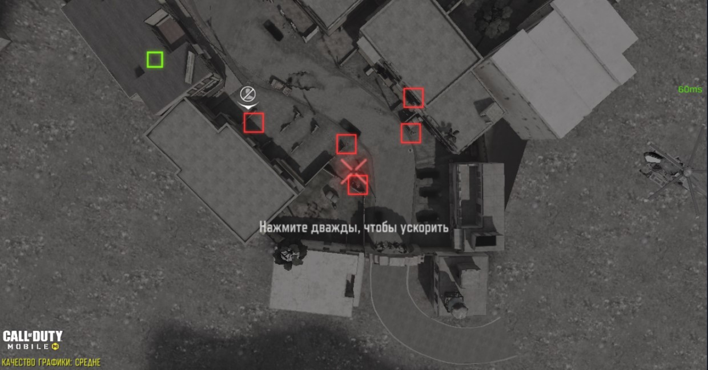 Как пользоваться ракетой Хищник в Call of Duty Mobile