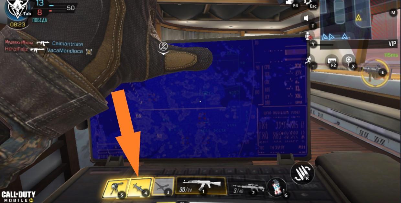 Как управлять ракетой Хищник в Call of Duty Mobile