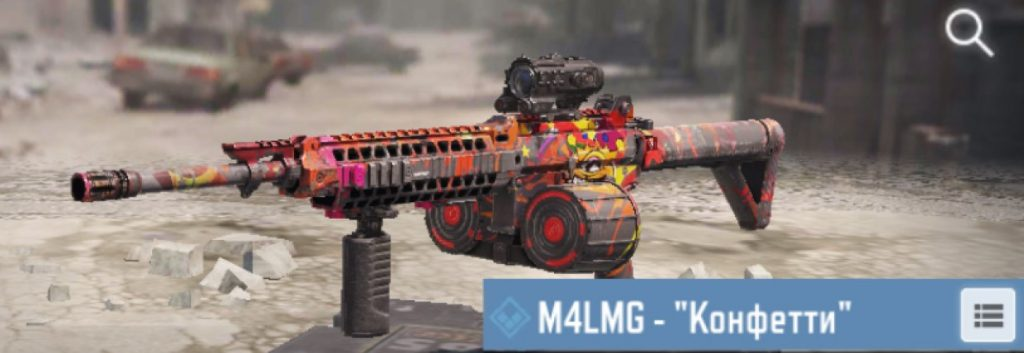 M4LMG