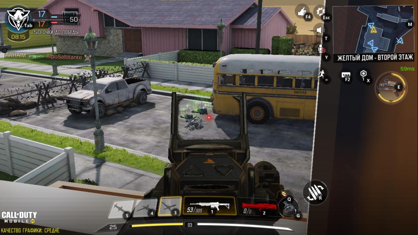 Правильная позиция в Call of Duty Mobile