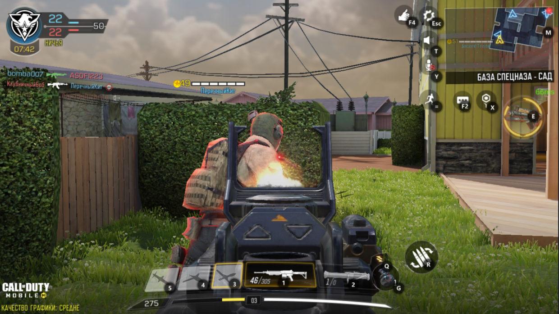 Стрельба через стены в Call of Duty Mobile