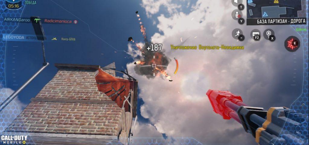Голиаф против вертолета в CoD Mobile