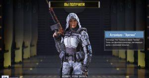 Играть за женщину в Call of Duty Mobile