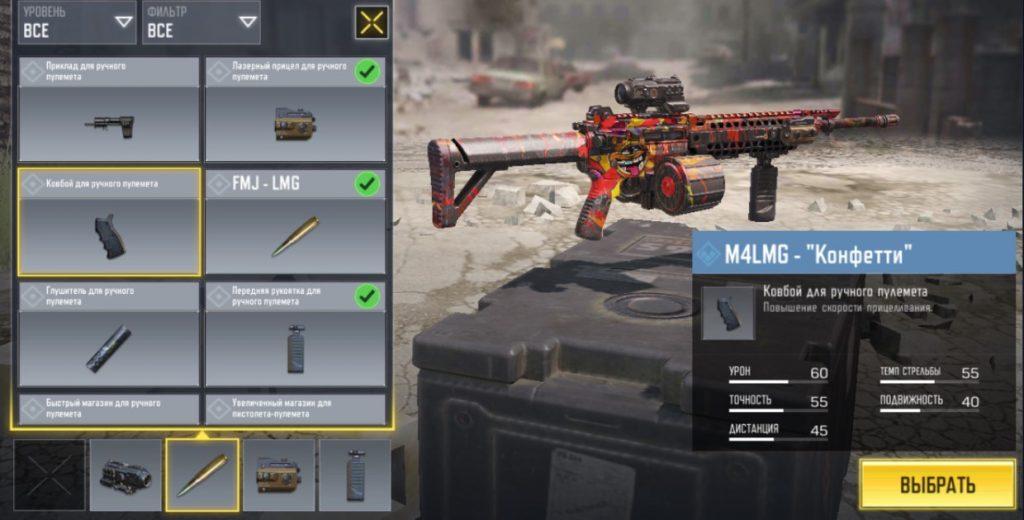 Как быстро стрелять в Call of Duty Mobile