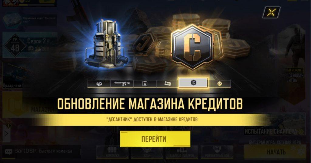 Московский кредитный банк кострома адрес