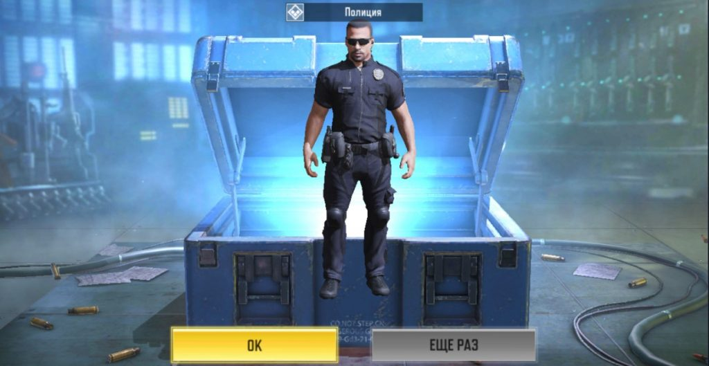 Как получить персонажа в Call of Duty Mobile