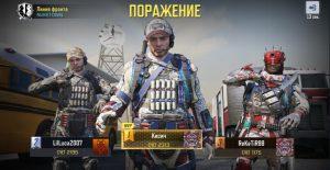 Круг победителей в Call of Duty Mobile