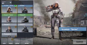 Персонажи в Call of Duty Mobile