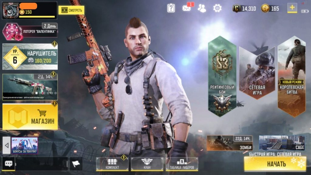Акк Call of Duty Mobile 150 лвл