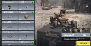 Серии очков в Call of Duty Mobile