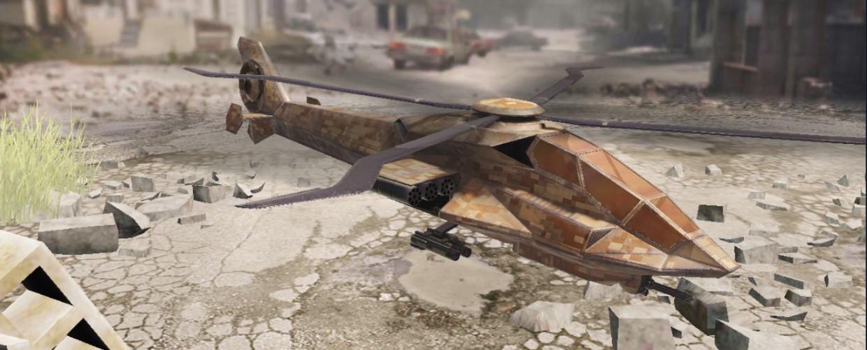 Вертолет-невидимка