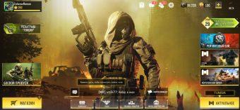 Продам отличный аккаунт: все оружие+ много эпических скинов и персонажей,было приобретено несколько пропусков,38000 игровой валюты,+ куплен боевой пропуск 7 сезон