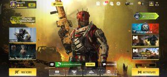Срочно⚜️Аккаунт cod: mobile.  рейтинг в сетевой игре МАСТЕР 1⚜️