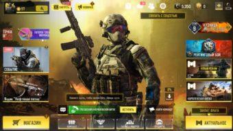 Call Of Duty: Mobile аккаунт