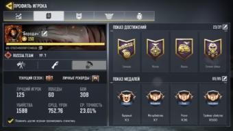 Продам аккаунт Call Of Duty Mobile !