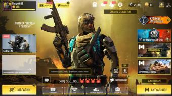 150 уровень, Легендарный АК-47 «Танк».