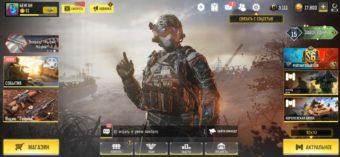 Аккаун call of duty mobile 61 уровень, 17800 CP (игровой валюты донатной)