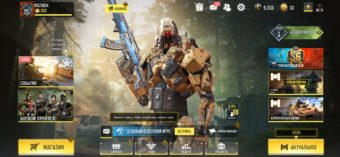 Продаю аккаунт call of duty mobile Android