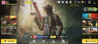 Аккаунт Call of Duty Mobile 150ур играю с самого релиза