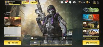 Продам ТОП акк с САМЫМ РЕДКИМ ГОУСТОМ в Call Of Duty: Mobile