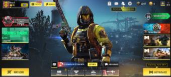 Лучший аккаунт COD Mobile для Скилловых игроков!