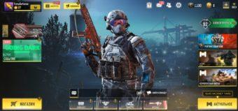 Дёшево продам аккаунт Call of Duty mobile. Срочно!!!