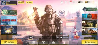 Аккаунт call of duty mobile
