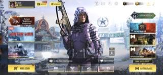 Продам аккаунт Call of Duty.