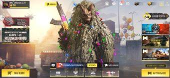 Call of Duty mobile дешево