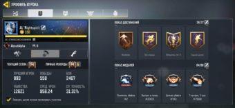 Продам аккаунт от Call of Duty mobail