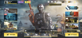Продам акк в Call of Duty Mobil
