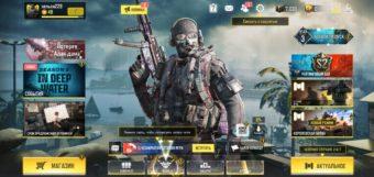 Продам аккаунт топовые скины персонажей и оружия