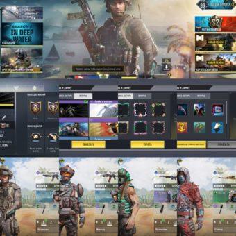 Продам/обменяю аккаунт Call of Duty