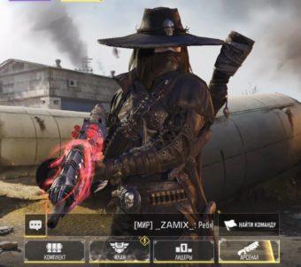 Продам аккаунт с легендарными пушками