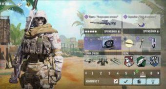 Продаю аккаунт Call of Duty Mobile